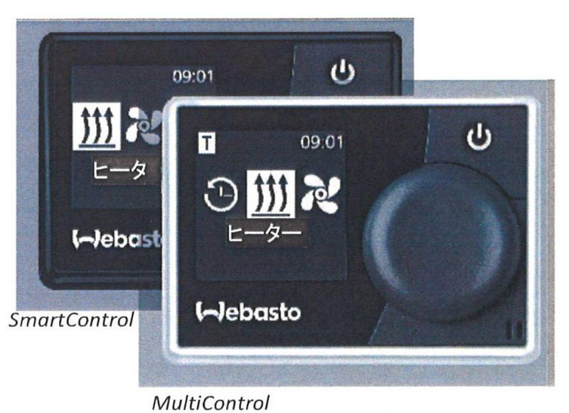 FFヒーター スマートコントロール マルチコントロール